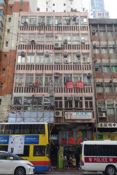 132-134 Shau Kei Wan Road (132-134 Shau Kei Wan Road) Sai Wan Ho|搵地(OneDay)(2)