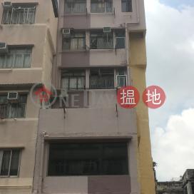 PAK LEE BUILDING,Kowloon City, Kowloon