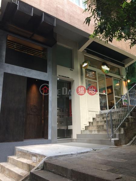 善慶街7-9號 (7-9 Shin Hing Street) 蘇豪區|搵地(OneDay)(1)