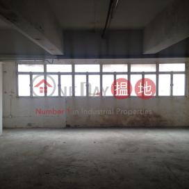 Shui Sum Industrial Building|Kwai Tsing DistrictShui Sum Industrial Building(Shui Sum Industrial Building)Sales Listings (tbkit-02892)_0