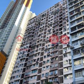 建業樓,柴灣, 香港島