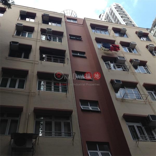 澤堂樓 (Chak Tong Building) 灣仔|搵地(OneDay)(3)