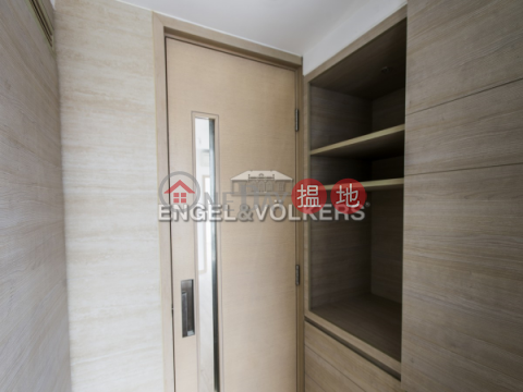 3 Bedroom Family Flat for Sale in Sai Ying Pun|Altro(Altro)Sales Listings (EVHK41068)_0
