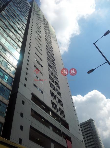 Dynamic Cargo Centre (Dynamic Cargo Centre) Tsuen Wan East|搵地(OneDay)(5)