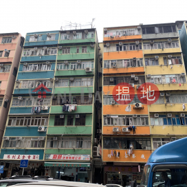 198 KOWLOON CITY ROAD,To Kwa Wan, Kowloon