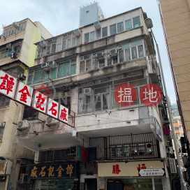 35 Winslow Street,Hung Hom, Kowloon