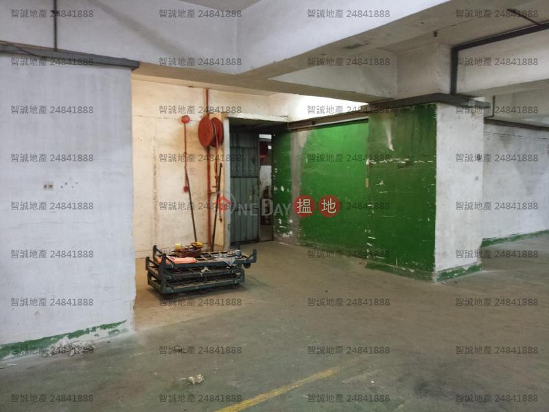 即電 69376288 鍾小姐|葵青青衣工業中心2期(Tsing Yi Industrial Centre Phase 2)出租樓盤 (00124839)