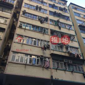 福榮街559號,長沙灣, 九龍