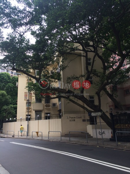 Peace Court (Peace Court) Mid Levels West|搵地(OneDay)(4)