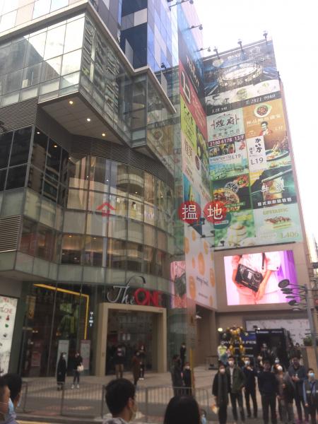The ONE (Shopping Centre) (The ONE (Shopping Centre)) Tsim Sha Tsui|搵地(OneDay)(2)