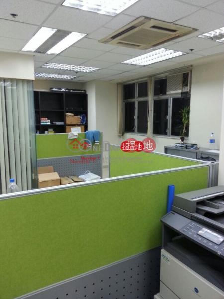 和豐工業中心-高層-14單位-工業大廈出租樓盤|HK$ 13,446/ 月