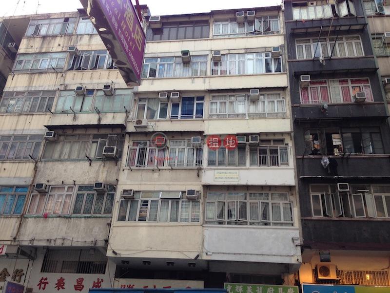357-359 Shanghai Street (357-359 Shanghai Street) Mong Kok|搵地(OneDay)(2)