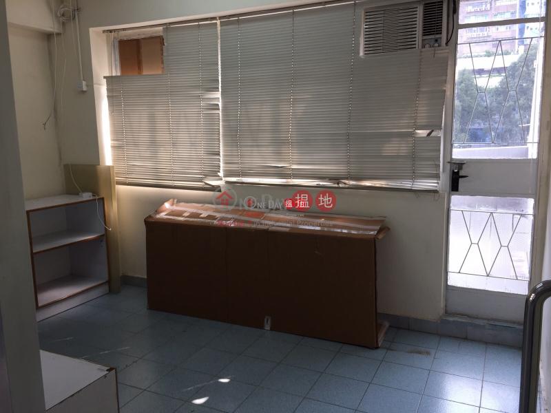Haribest Industrial Building, 45-47 Au Pui Wan Street | Sha Tin, Hong Kong, Rental, HK$ 11,000/ month