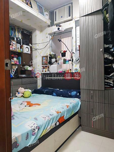 Full Jade Mansion, Low Residential Sales Listings, HK$ 5.5M