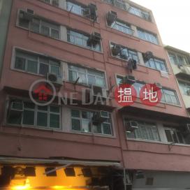 銀鳳街6-8號,慈雲山, 九龍