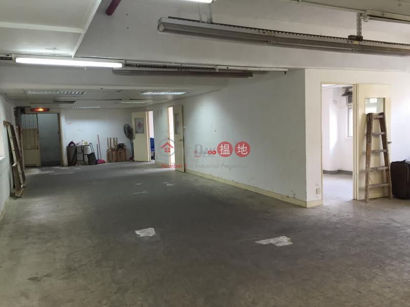 Property Search Hong Kong | OneDay | Industrial Rental Listings mai hing industrial building