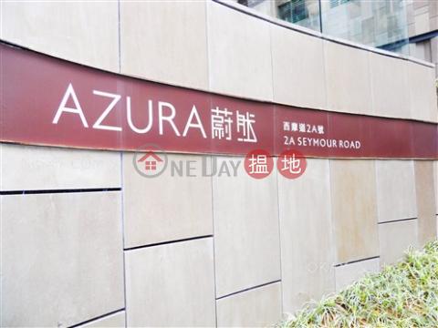 3房2廁,極高層,海景,星級會所《蔚然出售單位》|蔚然(Azura)出售樓盤 (OKAY-S77459)_0