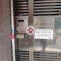 景光街16-18號 (16-18 King Kwong Street) 灣仔景光街16-18號|- 搵地(OneDay)(3)