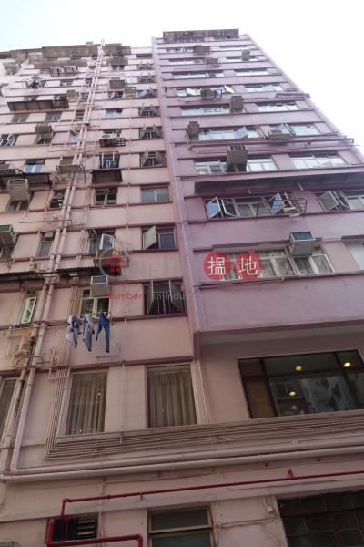 Yip Ning Building (Yip Ning Building) Sai Wan Ho|搵地(OneDay)(3)