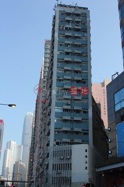 惠南大廈 (Fui Nam Building) 上環|搵地(OneDay)(2)