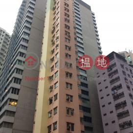 Yee Hong Building,Wan Chai, Hong Kong Island