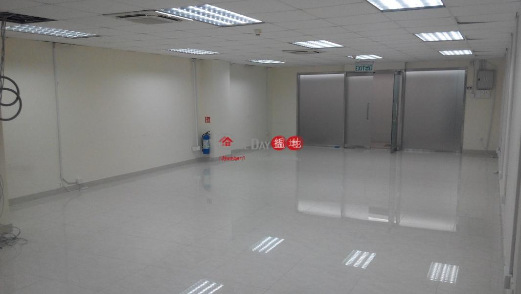 美華工業大廈-低層|D8單位-工業大廈|出售樓盤HK$ 434萬