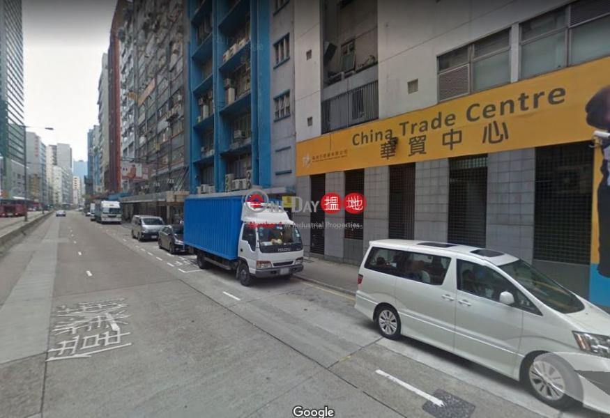 華貿中心|觀塘區華貿中心(China Trade Centre)出租樓盤 (lcpc7-06183)