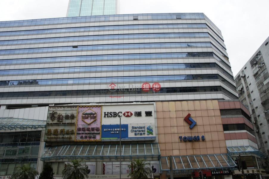 長沙灣廣場第2期 (Cheung Sha Wan Plaza Tower 2) 長沙灣|搵地(OneDay)(3)
