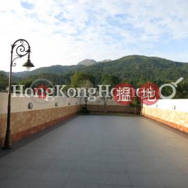 蠔涌新村高上住宅單位出售|西貢蠔涌新村(Ho Chung New Village)出售樓盤 (Proway-LID130764S)_0