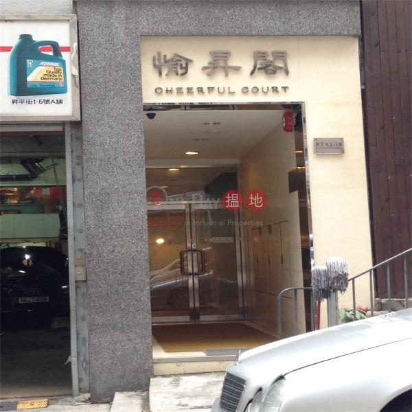 Cheerful Court (Cheerful Court) Happy Valley|搵地(OneDay)(1)
