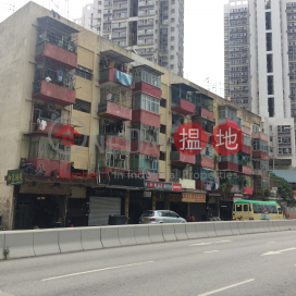 20 Luen Yan Street,Tsuen Wan East, New Territories