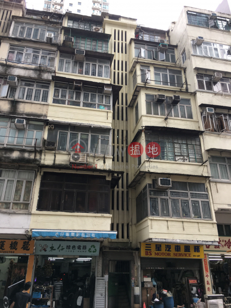 174 Hai Tan Street (174 Hai Tan Street) Sham Shui Po|搵地(OneDay)(1)