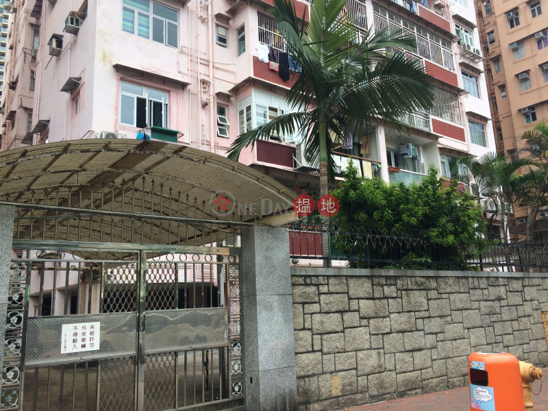 Hing Yan Mansion (Hing Yan Mansion) Cha Liu Au|搵地(OneDay)(1)