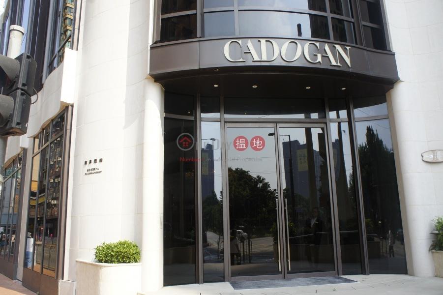 Cadogan (Cadogan) Kennedy Town|搵地(OneDay)(3)
