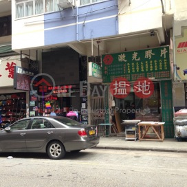370-372 Reclamation Street,Mong Kok, Kowloon