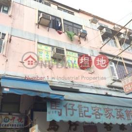 San Hong Street 55|新康街55號