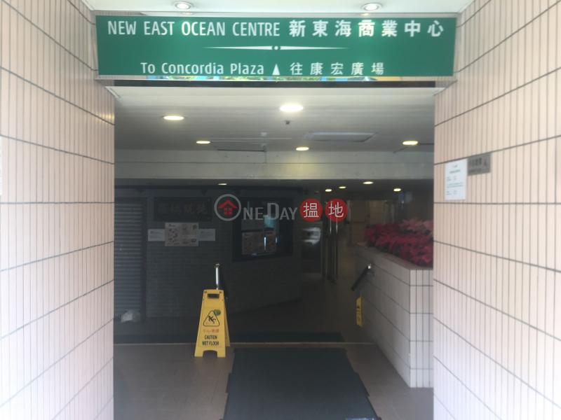 New East Ocean Centre (New East Ocean Centre) Tsim Sha Tsui East|搵地(OneDay)(5)