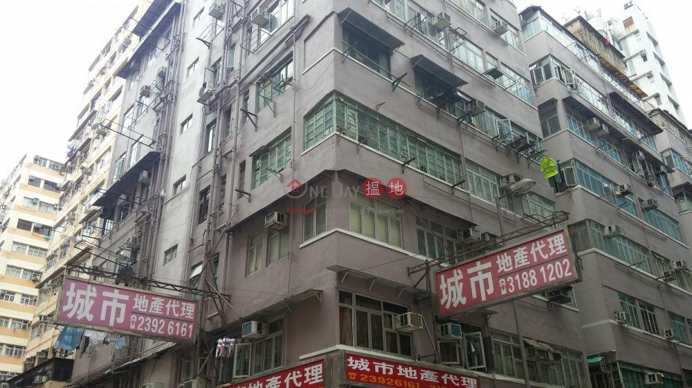 Hoi Kwok Building (Hoi Kwok Building) Tai Kok Tsui|搵地(OneDay)(3)