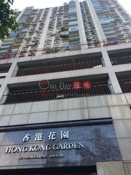 香港花園 (Hong Kong Garden) 西半山|搵地(OneDay)(5)