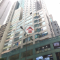 iHome Centre (iHome Centre) Wan Chai DistrictLockhart Road265-371號|- 搵地(OneDay)(1)