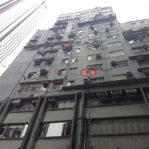 保如大廈 (Paul Yee Mansion) 灣仔|搵地(OneDay)(4)