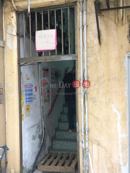 Fortune Building (Mansion) (Fortune Building (Mansion)) Tsuen Wan West|搵地(OneDay)(3)