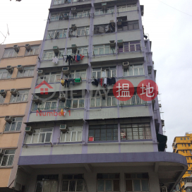 111 Yu Chau Street|汝州街111號