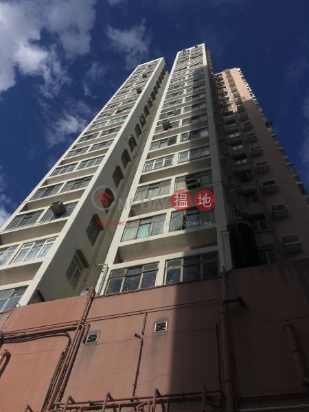 Kar Wah Building (Kar Wah Building) Tuen Mun|搵地(OneDay)(1)