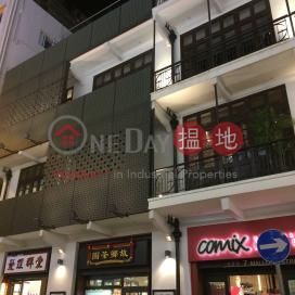茂蘿街9號,灣仔, 香港島