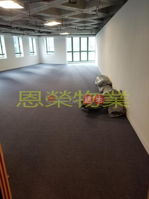 TEL: 98755238 Wan Chai DistrictMethodist House(Methodist House)Rental Listings (KEVIN-2713944979)_0