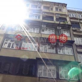 13 Pok Fu Lam Road|薄扶林道13號