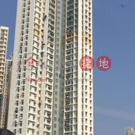 Hoi Chi House, Hoi Lai Estate,Cheung Sha Wan, Kowloon