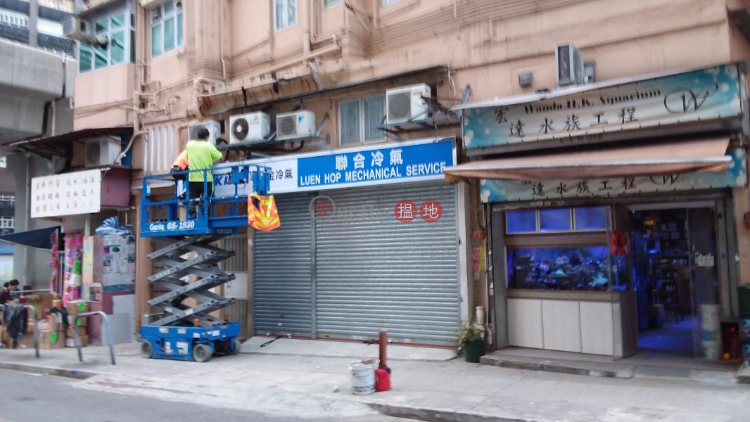 定富樓 (Ting Fu Street) 牛頭角 搵地(OneDay)(2)