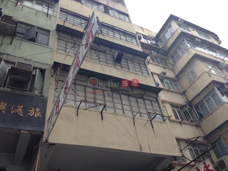 138 Ki Lung Street (138 Ki Lung Street) Sham Shui Po|搵地(OneDay)(2)